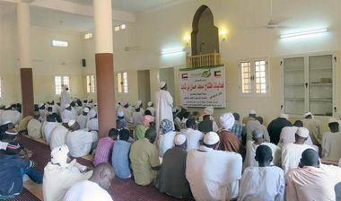 Directaid Masajid Hassan bin thabet Masjid 1