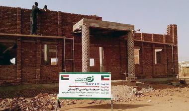 Directaid Masajid Rawasi Al-Eman Masjid 6