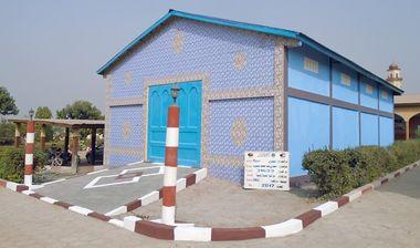 Directaid مشاريع التنمية Bank Al-Eata'a for Grain - 1 1