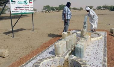 Directaid مشاريع المياه Dhul Hijjah surface Wells 2 3