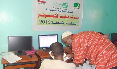 Directaid International Day for the Skills of Young People Projects Training courses for older orphans 20