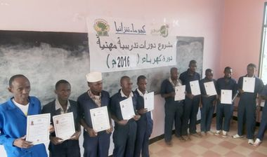 Directaid مشاريع اليوم العالمي لمهارات الشباب. Training courses for older orphans 1