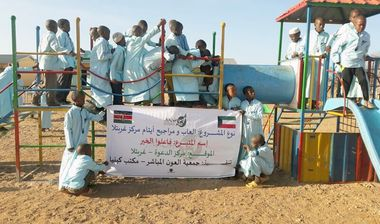 Directaid مشاريع التنمية Playgrounds for Gharbatala Orphans 1