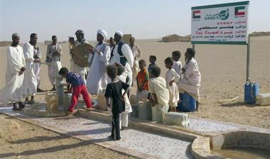 Directaid Water Projects Dhul Hijjah surface Wells 2 4