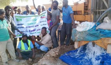 Directaid Water Projects Al-Farah Well Sixth 3