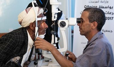 Directaid مشاريع كويت بنق Projects for Last 10 Nights - Night 29 - Eye Camps 3