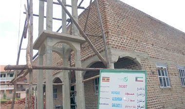 Directaid Masajid Al-Rahmah Masjid 6