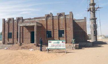 Directaid Masajid Rawasi Al-Eman Masjid 10
