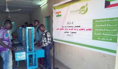 Directaid development Training Unit -1-Niger 1
