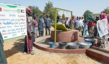 Directaid Water Projects Dhul Hijjah surface Wells 7