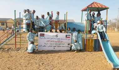Directaid مشاريع التنمية Playgrounds for Gharbatala Orphans 3