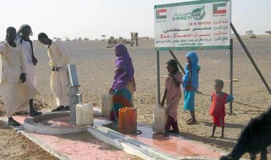 Directaid Water Projects Dhul Hijjah surface Wells 2 8