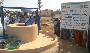 Directaid Water Projects Dhul Hijjah surface Wells 10