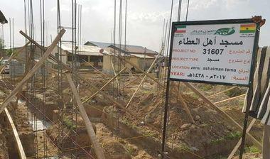 Directaid مساجد  Ahl Al-Ataa Masjid 9