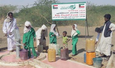Directaid Water Projects Dhul Hijjah surface Wells 2 14