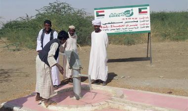 Directaid Water Projects Dhul Hijjah surface Wells 2 15