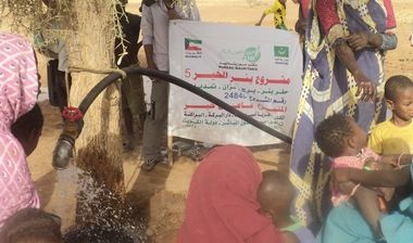 Directaid Water Projects AL Khair Well 5 5