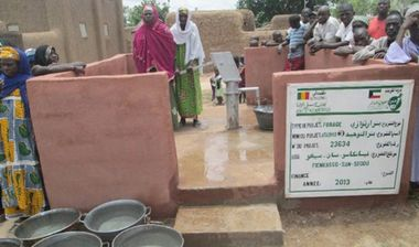 Directaid Water Projects Mali well 3 4