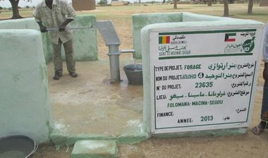 Directaid Water Projects Mali well 4 4