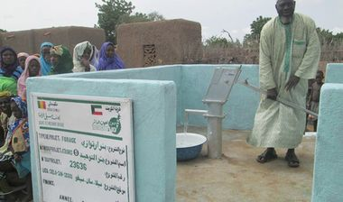 Directaid Water Projects Mali well 5 5
