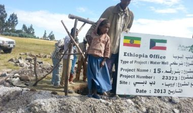 Directaid Water Projects Surface Well  15 1