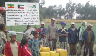 Directaid Water Projects Surface Well  8 1