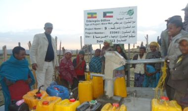 Directaid Water Projects Surface Well  9 1