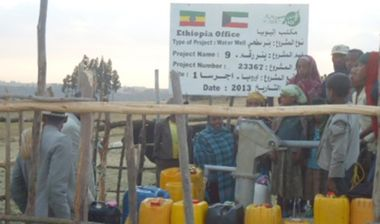 Directaid Water Projects Surface Well  9 3