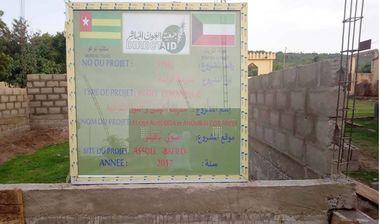 Directaid مشاريع التوعية Al-Huda Wa Al-Noor Quran School 12