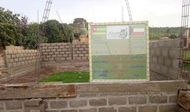 Directaid مشاريع التوعية Al-Huda Wa Al-Noor Quran School 13
