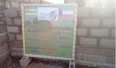Directaid مشاريع التوعية Al-Huda Wa Al-Noor Quran School 15