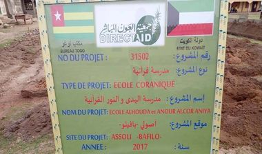 Directaid Dawa Projects Al-Huda Wa Al-Noor Quran School 17