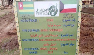 Directaid مشاريع التوعية Al-Huda Wa Al-Noor Quran School 17