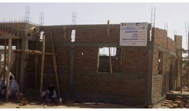 Directaid Masajid Ahl Al-Khair Masjid 16