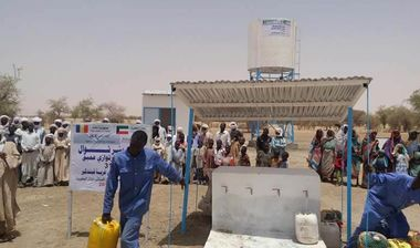 Directaid Water Projects Shawwal Well 5