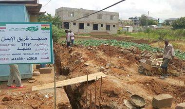 Directaid مساجد  مسجد طريق الإيمان 8