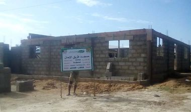 Directaid مساجد  مسجد طريق الإيمان 9