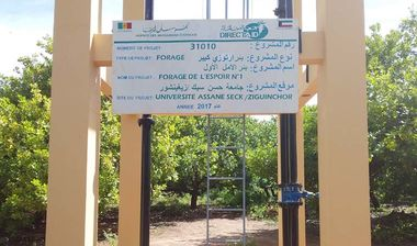 Directaid Water Projects Al-Amal Well-the first 1