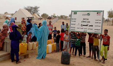 Directaid Water Projects Al-Farah Well 1