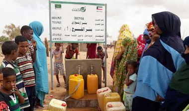 Directaid Water Projects Al-Farah Well 8