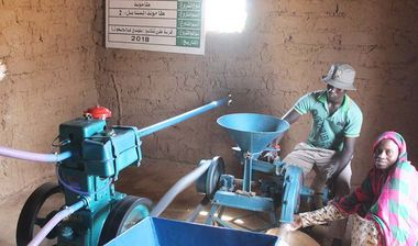 Directaid development Al-Sanabel Mill - 2 2