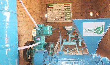 Directaid development Al-Sanabel Mill - 3 4