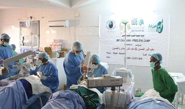 Directaid Eye Projects Eye Camp - 50 16