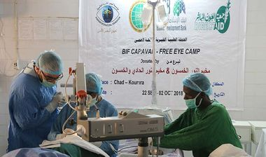 Directaid Eye Projects Eye Camp - 50 18