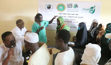 Directaid Eye Projects Eye Camp - 51 13