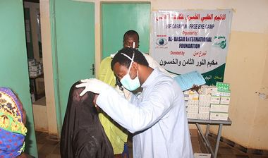 Directaid Eye Projects Eye Camp - 58 5