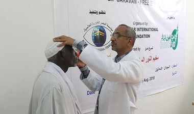 Directaid Eye Projects eye camp - 47 5