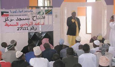 Directaid Masajid Kigoma's masjid 1