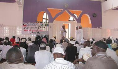 Directaid Masajid Kigoma's masjid 4