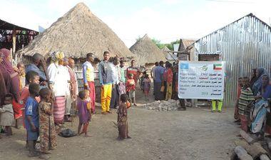 Directaid مشاريع التنمية Al-Amal Mill 2